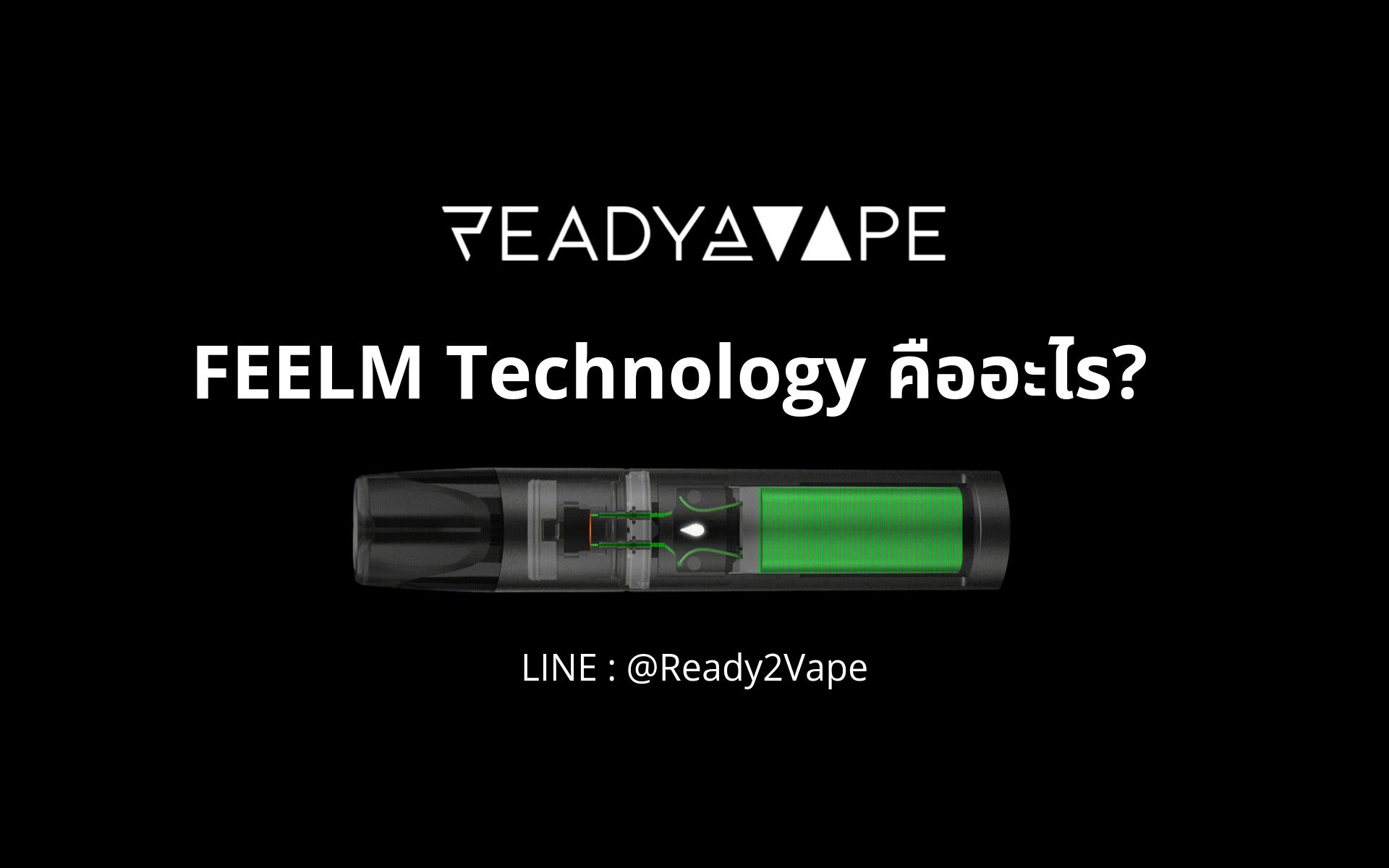 อะไรคือ FEELM ใน RELX Pod Vape